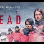 【ついに解禁!】Huluオリジナル「THE HEAD」ティザー映像