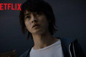 『今際の国のアリス』出演キャスト特別映像 - Netflix