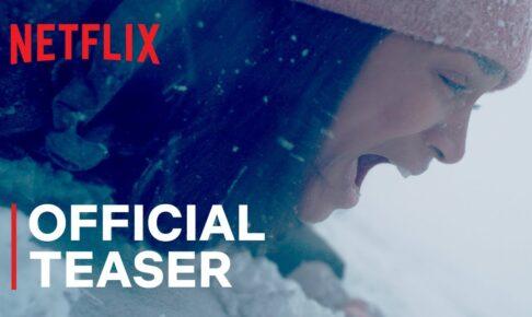 Red-Dot-Official-Teaser-Netflix