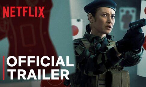 Sentinelle   Official Trailer   Netflix