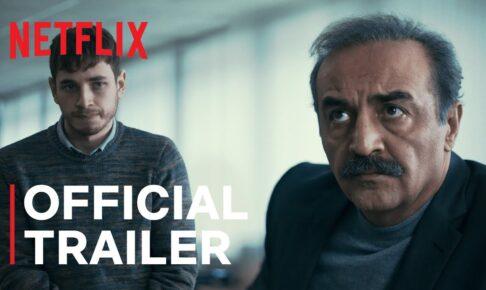 Grudge   Official Trailer   Netflix