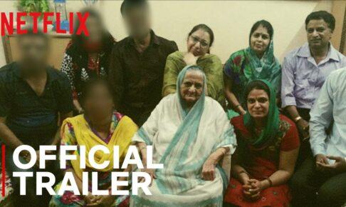House of Secrets: The Burari Deaths   Official Trailer   Netflix India