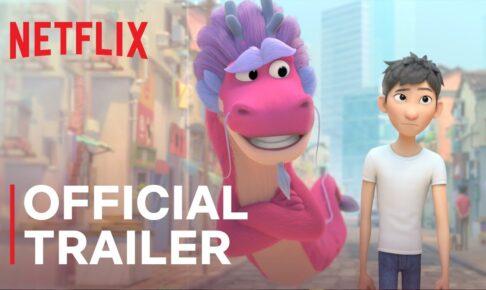 Wish Dragon | Official Trailer | Netflix